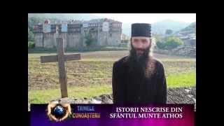 Istorii nescrise din Sfantul Munte Athos